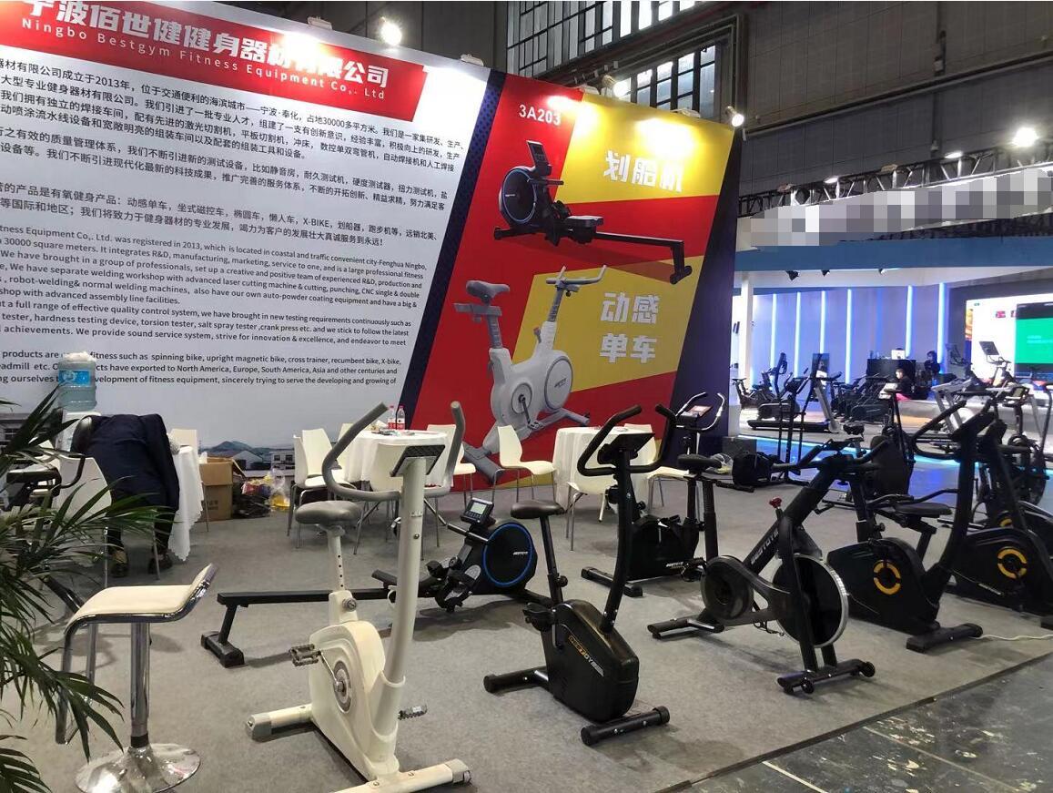 shanghai sports fair of BESTGYM